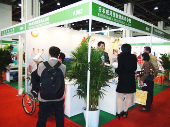Shanghai Medical & Healthcare Tourism Show